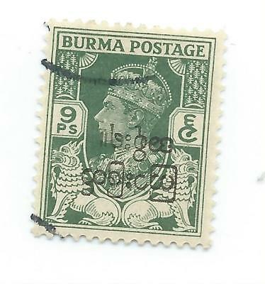 Burma 1947 George VI Interim Burmese Government 9p overprint inverted fine used