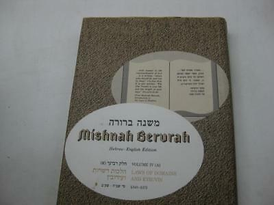the laws of shabbos volume 3