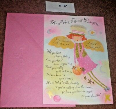 New Greeting Card HALLMARK BIRTHDAY FOR A VERY SWEET DAUGHTER,  With Envelope