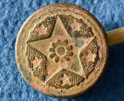 Beautiful old bronze collectible button circa 19 century with Star. about 13mm.