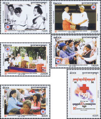 50 years Cambodian Red Cross -PERFORATED- (MNH)