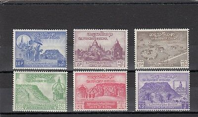 a98 - BURMA - SG151-156 MNH 1954 6th BUDDHIST COUNCIL