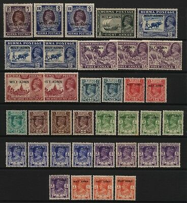 Burma Collection KGVI Stamps Ovprt MILY ADMN Mounted Mint