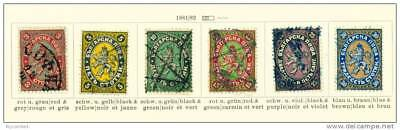 BULGARIA - 1881/2 Lion Values in Stotinki (15s thinned) Used as Scan