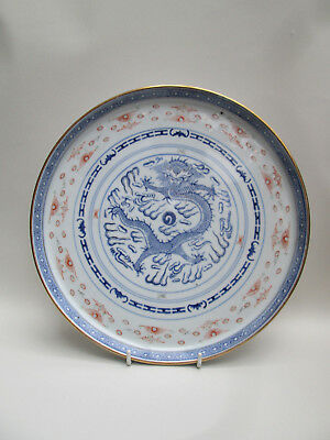 A Lovely Chinese Dragon Ceramic Plate