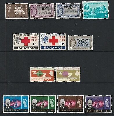 QEII BAHAMAS 63-65 commems  fresh  lmm most inc Churchill unmounted