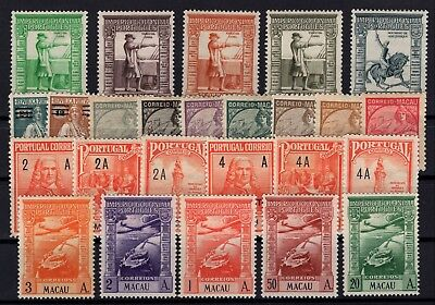 P95455 / Macao / Lot 1919 - 1938 Neuf * / Mh 177 €