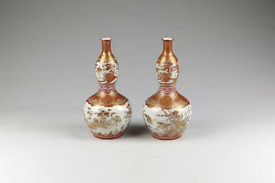 Unusual Pair Antique c1900 Meiji Japanese Kutani Porcelain Double Gourd Vases