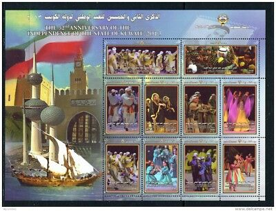 KUWAIT - 2014 Independence Day Miniature Sheet Unmounted Mint