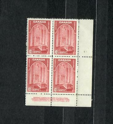 Canada - Mint  - #241 - Lower Right  Plate Block # 2- (Gum Skips ) See 2 Scans