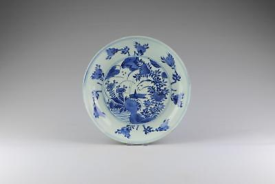 Rare Large 16/17thC Antique Chinese Ming Wanli Blue & White Kraak Porcelain Dish