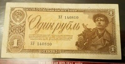 1938 Soviet Union 1 Rouble Ruble USSR CCCP Russia Banknote Bill