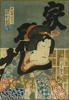 Fine Antique 19thC Japanese Edo Woodblock Print by Utagawa Kunisada II Beauty