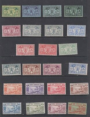 Very Useful New Hebrides mint selection