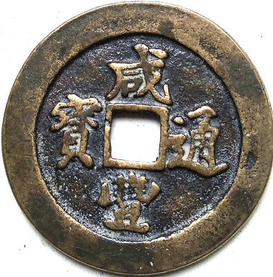 China Ancient bronze coin Diameter:45mm/thickness:3mm
