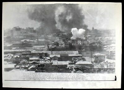 "Vintage 1945 Manila Burns Yanks Drive Out Japan 12x17"" WWII Photo #3 A"