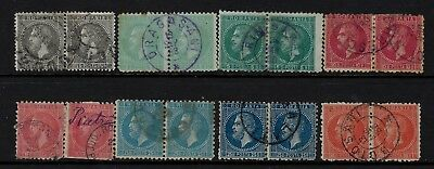 Romania; 1879, Bucharest Issue, used pairs, F/VF