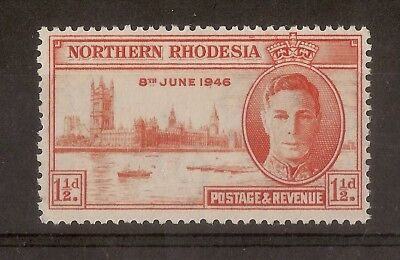 Northern Rhodesia 1946 1.5d Victory Perf 13.5 MNH