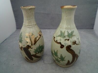 Oriental ? Two Vases 5 1/2 Inch High Signed To Base