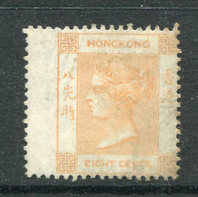 1863/71 China Hong Kong GB QV 8c Stamp (with Wing Margin) Mounted Mint M/M
