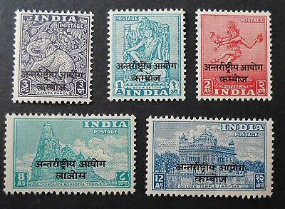 India - Indo - China 1954 QEII For Use in Cambodia, Laos & Vietnam SG N1 - 15