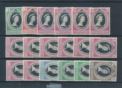 [33180] British Commonwealth Good lot Very Fine MNH stamps