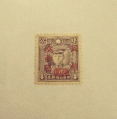 Chinese stamp collection mint and used