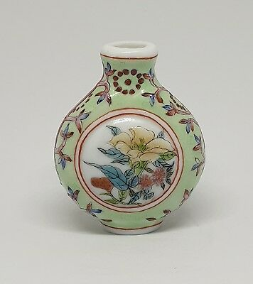 Antique Chinese QIANLONG mark Snuff Bottle