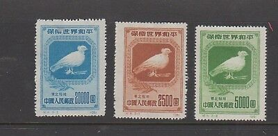 CHINA  1950s  the hi values MINT SET DOVES STAMPS