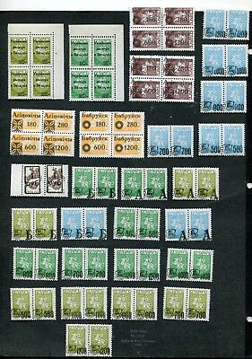 Stamp Lot Of Belarus Locals, Regular And Inverted Overprints And Surcharges (2 S