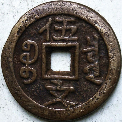 China Ancient Bronze coins Diameter:26mm/thickness:3mm