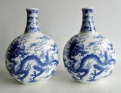 Fine Pair Of Old Chinese Porcelain Moon Flask Vases - Various Character Marks