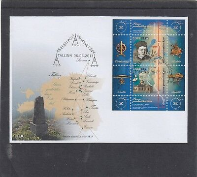 Estonia  2011 Struve Geodetic Arc MS First Day Cover FDC Tallinn special pmk