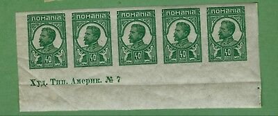 Romania; 1918, 40 Bani unissued Ferdinand stamp imperforated strip of 5, OG/LH