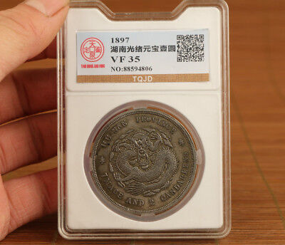 1897 year collectable Commemorative hand carving dragon COINS noble gift