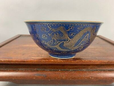 19th C. JiaQing Marked Chinese Gilt Dragons Blue-Glazed Bowl