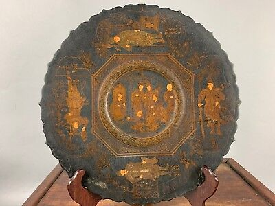 19th C. Japanese Polychrome Black Lacquer Lobed Plate