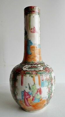 Very Rare Antique Chinese Famille Rose Porcelain Bottle Vase - 4 Character Marks