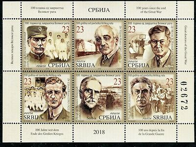 1345 SERBIA 2018 - Great Doctors of the Great War - WWI- Medical - MNH Booklet