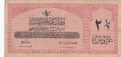 2 1/2 Piastres Vg Banknote From Ottoman Turkey Empire 1917!pick-86