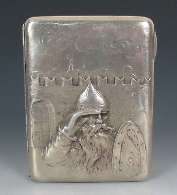 Cast Russian Silver Cigarette Case Moscow 187 Grams