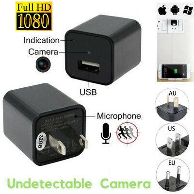 HD 1080P USB Mini SPY Motion Hidden Wall Charger Camera EU Adapter FULL Cam