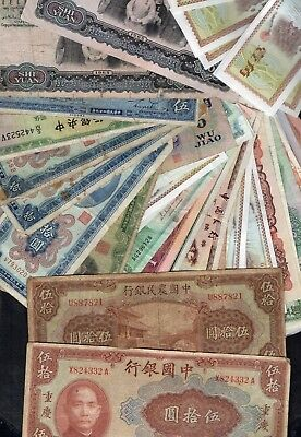 51 Banknotes From China