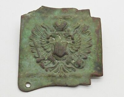 WWI Period Austria-Hungary soldier belt buckle