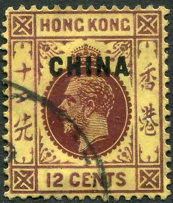 1917/21 - HONG KONG, BRITISH P.O. IN CHINA - 12c PURPLE/YELLOW, USED