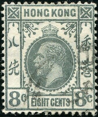 1912/21 - HONG KONG - 8c GREY, USED