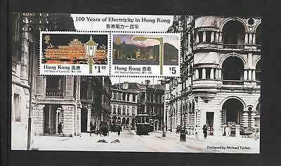 Hong Kong - 1990 - 100 years of electricity miniature sheet - unmounted mint