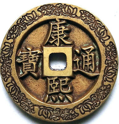 China Ancient bronze coin Diameter:36mm/thickness:5mm