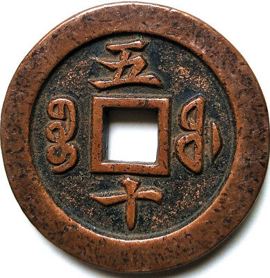 China Ancient bronze coin Diameter:53mm/thickness:6mm