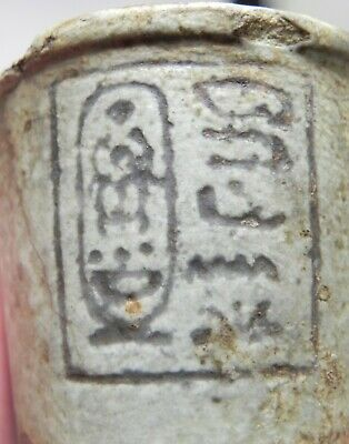 Zurqieh -As9981- Ancient Egypt. Faience Cup With Cartouche Of King Tutankhamun